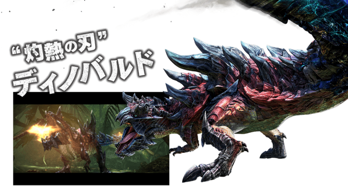 Monster Hunter Cross - 15-07-09 - Dinovaldo