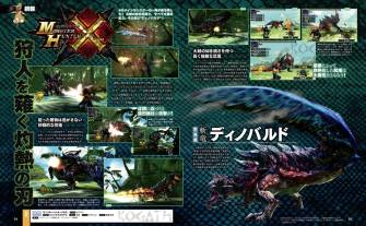 Monster Hunter Cross - 15-07-09 - Famitsu Scan 1