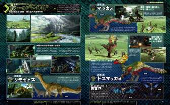 Monster Hunter Cross - 15-07-09 - Famitsu Scan 2