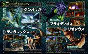 Monster Hunter Cross - 15-07-09 - Famitsu Scan 3