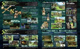 Monster Hunter Cross - 15-07-09 - Famitsu Scan 4