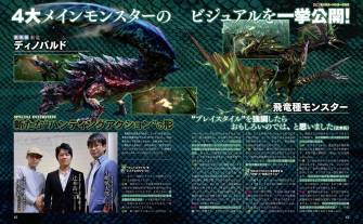 Monster Hunter Cross - 15-07-09 - Famitsu Scan 5