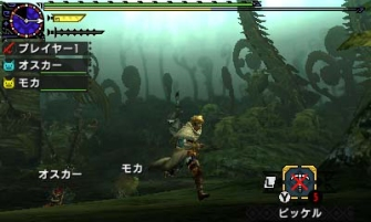 Monster Hunter Cross - 2015-07-16 - Ancient Forest Plants