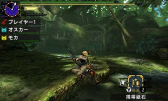 Monster Hunter Cross - 2015-07-16 - Ancient Forest