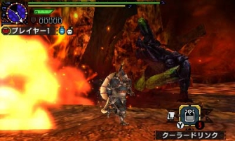 Monster Hunter Cross - 2015-07-16 - Brachydios Explosion