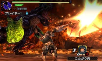 Monster Hunter Cross - 2015-07-16 - Brachydios Shine
