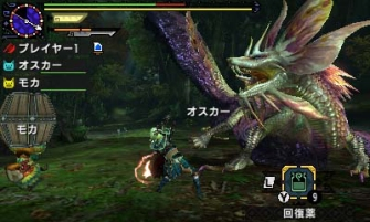 Monster Hunter Cross - 2015-07-16 - Bubbles Gun