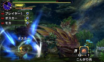 Monster Hunter Cross - 2015-07-16 - Bubbles Weapon