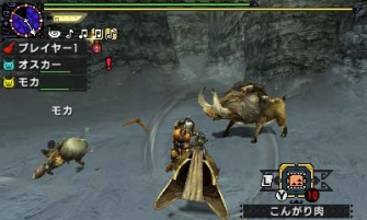 Monster Hunter Cross - 2015-07-16 - Bullfango