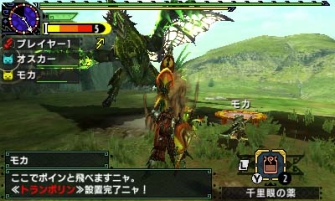 Monster Hunter Cross - 2015-07-16 - Dragonfly Gunlance