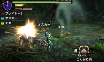 Monster Hunter Cross - 2015-07-16 - Great Jaggi