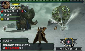 Monster Hunter Cross - 2015-07-16 - Popodrome Trap