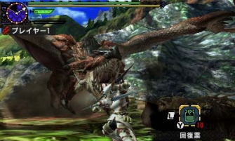 Monster Hunter Cross - 2015-07-16 - Rathalos Charge