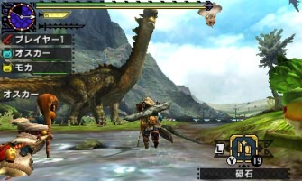 Monster Hunter Cross - 2015-07-16 - Rimosetosu