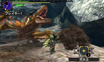 Monster Hunter Cross - 2015-07-16 - Tigrex Snarl