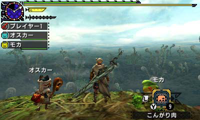 Monster Hunter Cross - 2015-07-16 - View