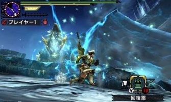 Monster Hunter Cross - 2015-07-16 - Zinogre Charge