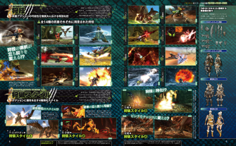 Monster Hunter Cross - 4-6-15 - Famitsu Scan 2