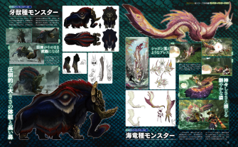 Monster Hunter Cross - 4-6-15 - Famitsu Scan 4