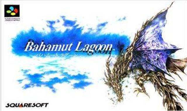 Bahamut Lagoon Cover