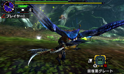 Monster Hunter X - Hororohoruru Attack